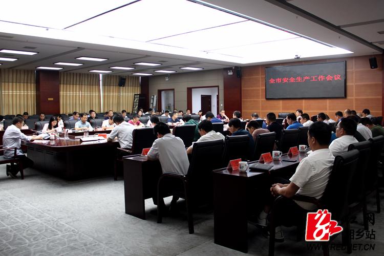 周俊文:确保全市安全生产形势持续稳定