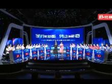 【全程回顾】 湖南省直单位工会知识竞赛决赛