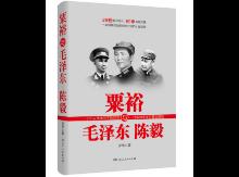 2019年3-4月湘版好书榜