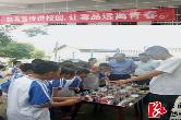 月山镇:禁毒宣传进校园 筑牢校园防护墙