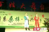 """""""乡味""""十足  鼎城蔡家岗镇龙门村举办第三届端午晚会"""