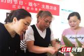"""鼎城区红云街道办事处开展""""我们的节日•端午""""体验民俗文化主题活动"""