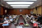 盛兴彩票手机版App委常委会(扩大)会议召开