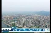 """高度重视!安全生产不松懈 湘乡启动""""安全生产月""""系列活动"""