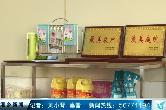"""奇!湘乡这几个村的垃圾竟可""""积分""""兑奖 群众都说这办法好......"""