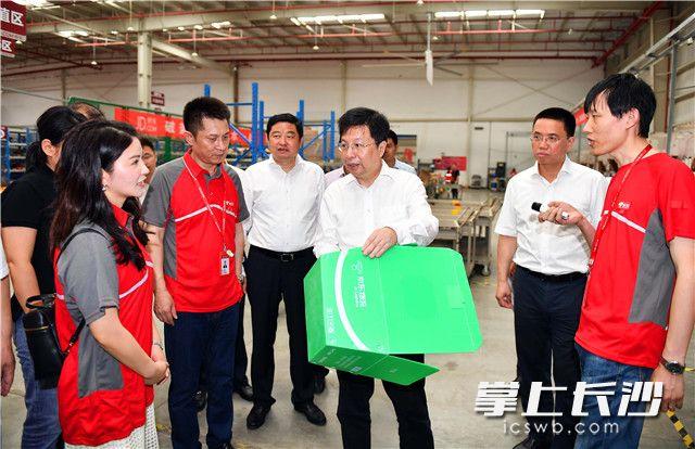胡衡华:将快递业培育成高质量发展新增长点