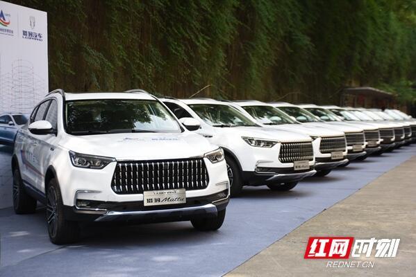视频丨第一届中非经贸博览会200台官方指定用车交付到位