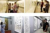 """湘乡""""文化和自然遗产日""""书画展开展,时间、地点看这里…"""