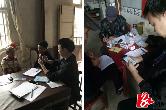 """壶天镇:基本公共卫生服务""""刷脸"""" 助力健康扶贫"""