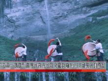 """""""中华一家亲""""海峡两岸各民族交流活动6月18日起在湘举行"""