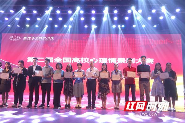 右3为长沙民政职院获奖作品《初心》指导教师王鹤翔.jpg
