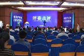 """""""围绕产业链,打造创新链"""" 湘乡创新创业上演""""巅峰对决"""""""