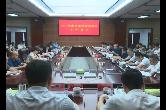 """乡村振兴""""好帮手"""" 湘乡316名科技特派员奔赴基层一线解农忧"""