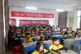 家长们注意啦!今年,湘乡的中小学将这么招生……