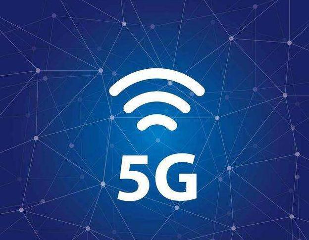 5G信号覆盖长沙核心城区