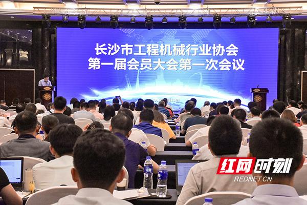 """长沙成立工程机械行业协会 """"力量之都""""再添新力量"""