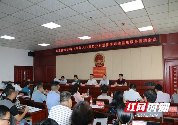 永州人口_永州祁阳这个小县城,号称百万人口大军,房价这些年一直在涨
