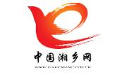 李微微在邵阳市调研:汇智聚力打赢三大攻坚战