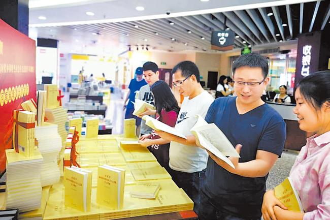 《习近平新时代中国特色社会主义思想学习纲要》在时时彩河南 全面发行