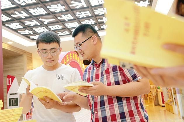 时时彩山西 兴起学习《习近平新时代中国特色社会主义思想学习纲要》热潮
