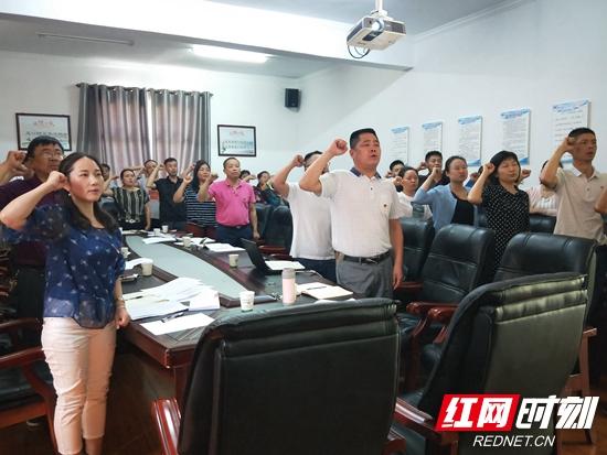 市环卫处党支部召开换届选举大会