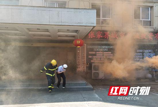 张家界城产投公司开展消防应急演练