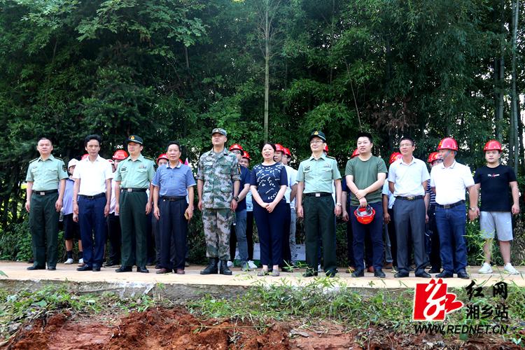 湘乡市国防综合训练基地(一期)项目开工