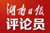 """深学笃用习近平新时代中国特色社会主义思想——二论扎实开展""""不忘初心、牢记使命""""主题教育"""