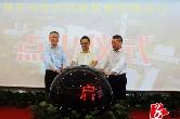 重磅!年发电6800万度 湘乡市时时彩生活垃圾焚烧发电项目正式点火运行