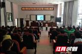 桃源县教仁学校举办毕结业考试考前心理减压辅导讲座