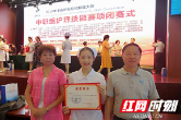 湖南护理学校获2019年全国职业院校技能大赛中职组护理技能大赛二等奖