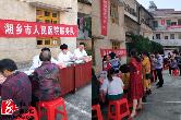 白田镇:开展家庭医生签约时时彩服务  助力健康扶贫