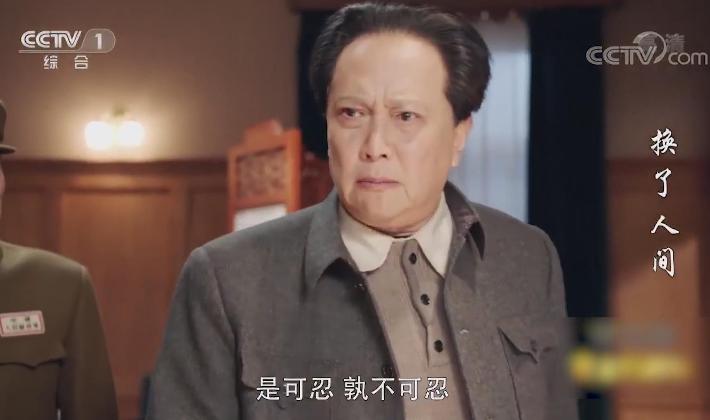 志愿军被假药害死 毛主席愤怒摔药下令严惩