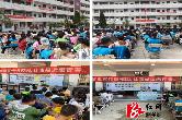 月山镇:普法宣传进时时彩校园  安全教育促成长