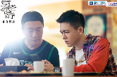 浙江卫视《带着爸爸去留学》又怂又猛孙红雷实力圈粉