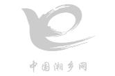经开区:再获省级土地节约集约二等奖