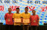 澧县职业中专喜获四项技能竞赛全国大奖