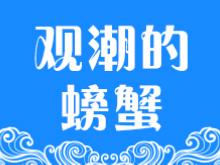 湖南这个新招火了!规范网络学习平台获大量网民点赞