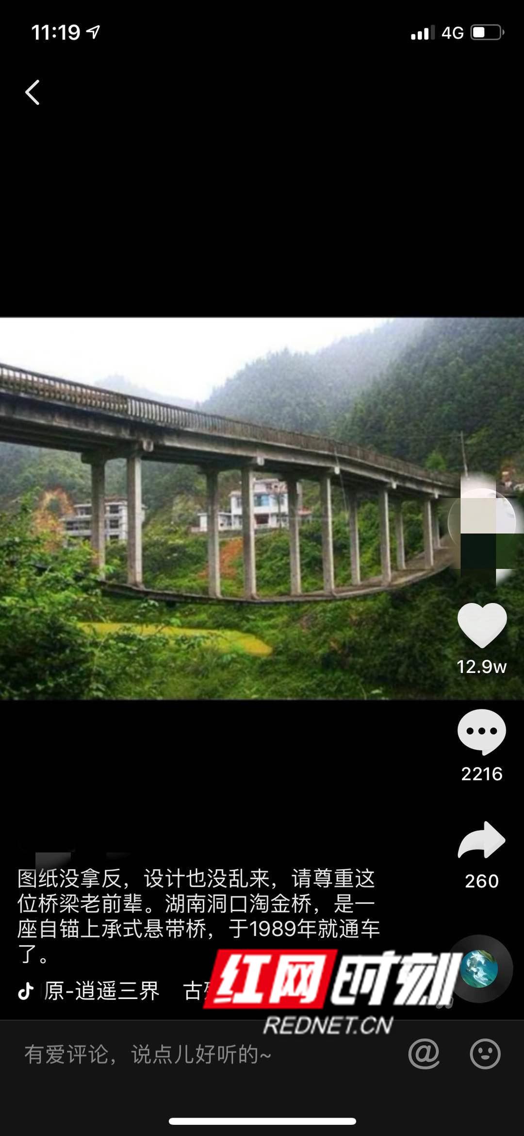 http://www.mfrv.net/wenhuayichan/37140.html