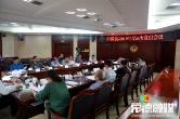 市政协召开2019年第6次党组会议