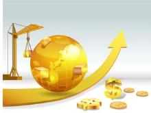 常德市首次召开经济形势分析协调联席会议