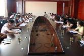 常德市出台经济形势分析协调联席会议制度