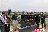 """""""血染""""澹水河——探访澧县澹津突围战旧址"""