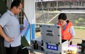 """湖南水文""""助推绿色发展 建设美丽长江""""技能终选赛在常举行"""