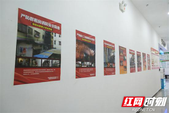 杏彩平台登陆地址ξ 消防2万份宣传挂图助力火灾防控