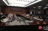 发改局:湘潭市规模以上时时彩服务 业时时彩企业 新增工作业务时时彩培训 会在湘乡召开