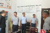 退役军人事务局:湘潭市退役军人事务局到湘乡调研