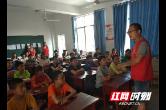 """桃源县教仁学校与八字路社区联合开展""""平安进校园""""活动"""