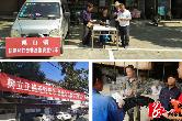 栗山镇:开展防范非法集资宣传月活动