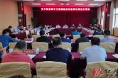 安乡通过国家卫生县城复审市级评估